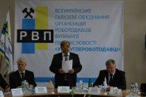 Угольщики помогут Украине снизить потребление российского газа