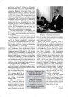 """Ко Дню Шахтера вышла в свет книга """"Рыцари энергетической безопасности Украины"""""""