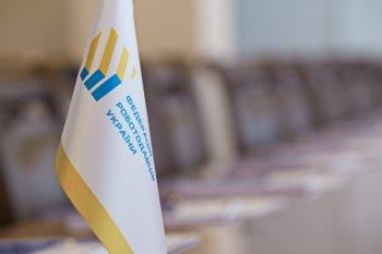 Круглий стіл Федерації  роботодавців  України стосовно  стимулювання  переробки  газів